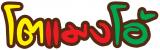 TomangO-Logo